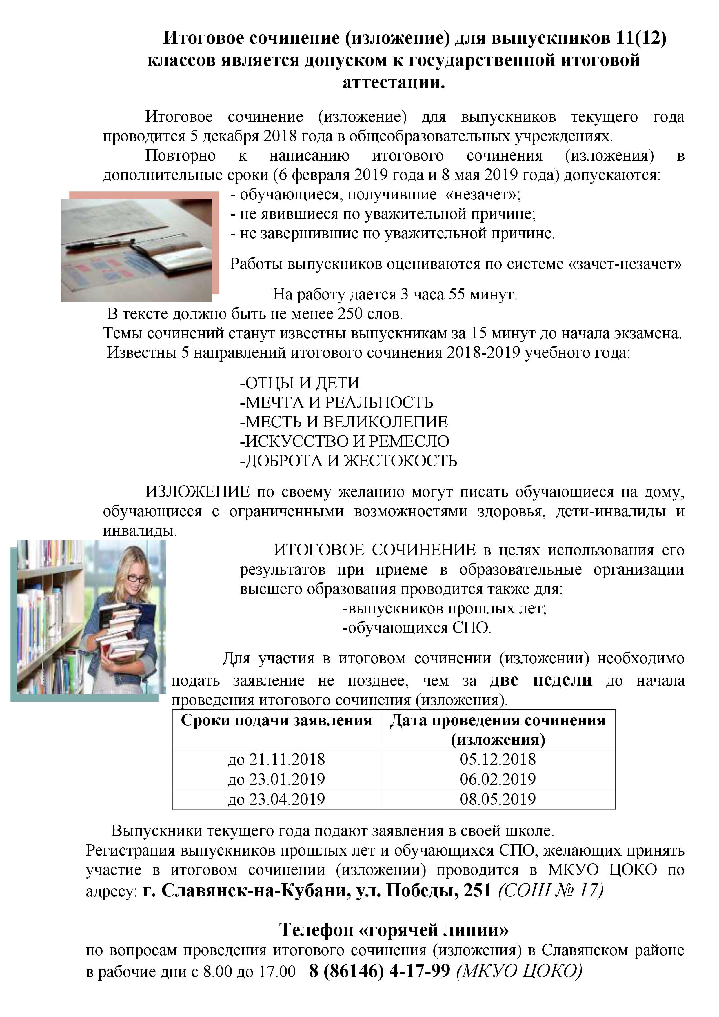ответы кдр по обществознанию 10 класс февраль 2010
